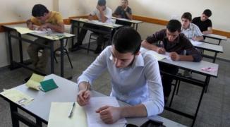 امتحان الانجاز