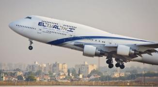 طائرة إسرائيلة