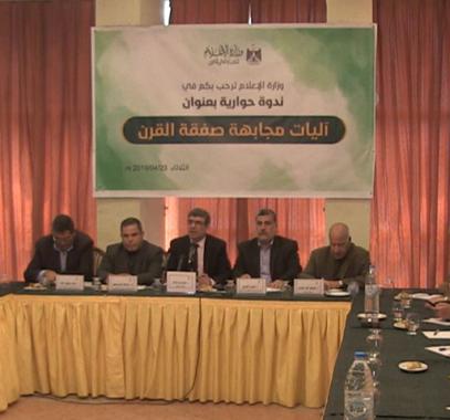 بالفيديو: حماس والجهاد تُؤكّدان رفض مخططات