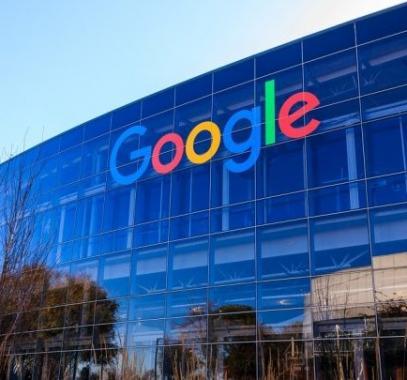 غوغل: ميزة