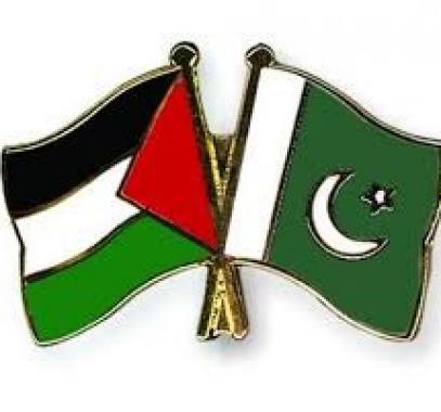باكستان وفلسطين