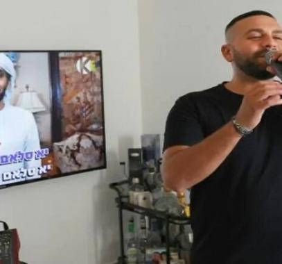 شاهدوا: أول تعاون غنائي إسرائيلي إماراتي يتجاوز مليون مشاهدة