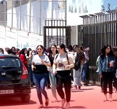 طالبات توجيهي بيت لحم 2021.