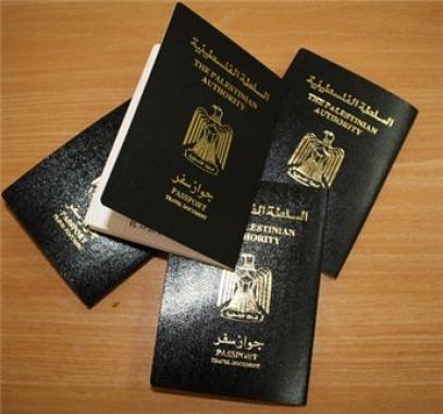 الجواز الفلسطيني