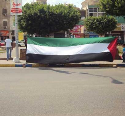 سفارة فلسطين