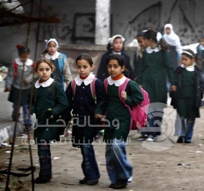 طلاب فلسطين