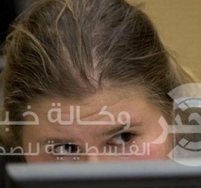 تقنية قراءات الوجه