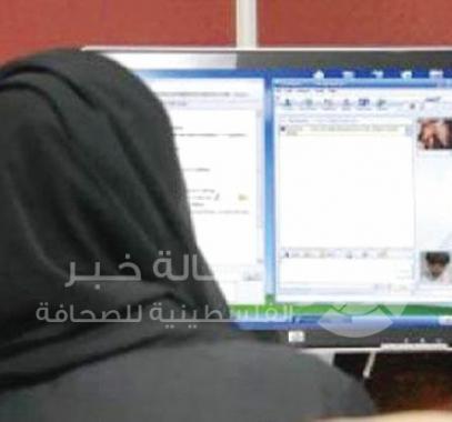 الزواج عبر المواقع الالكترونية