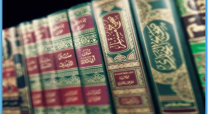 """""""الشمائل المحمدية""""  الدرس 03 - تجمله صلَّى الله عليه وسلَّم"""