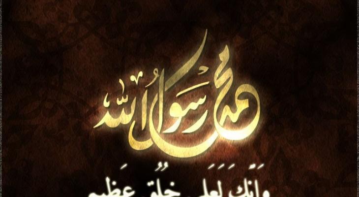 """الشمائل المحمدية: الدرس 07  """"خلقه العظيم"""" وإنك لعلى خلق عظيم"""