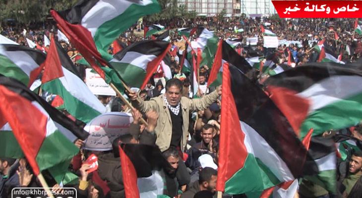 بالفيديو والصور: حراك شعبي في غزّة يُطالب برحيل الرئيس محمود عباس