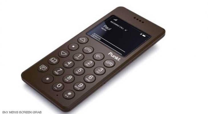 """أغبى """"هاتف"""" في العالم"""