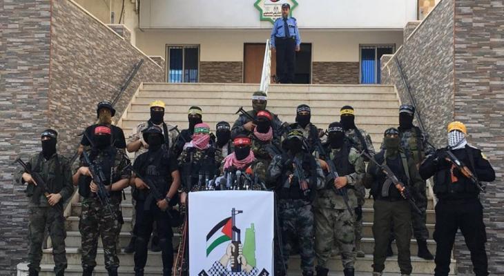 غرفة العمليات المشتركة لفصائل المقاومة الفلسطينة