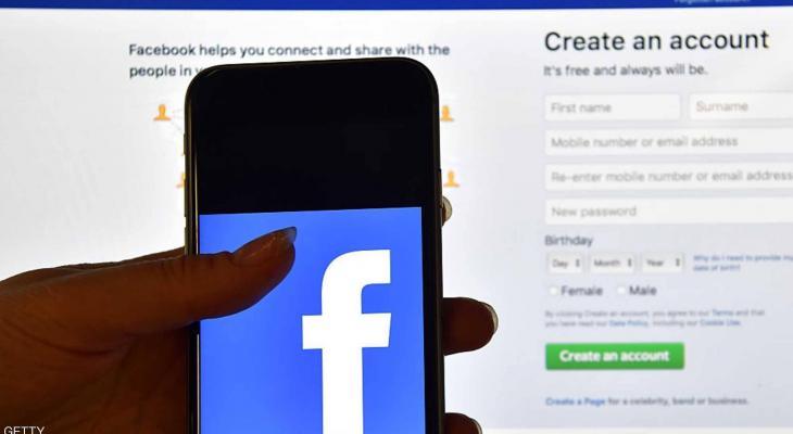 """احذروا: خدعة  """"إعادة تشغيل فيسبوك""""رسائل تغزو الآلاف"""