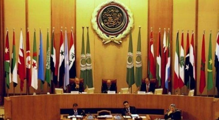 الجامعة العربيةة