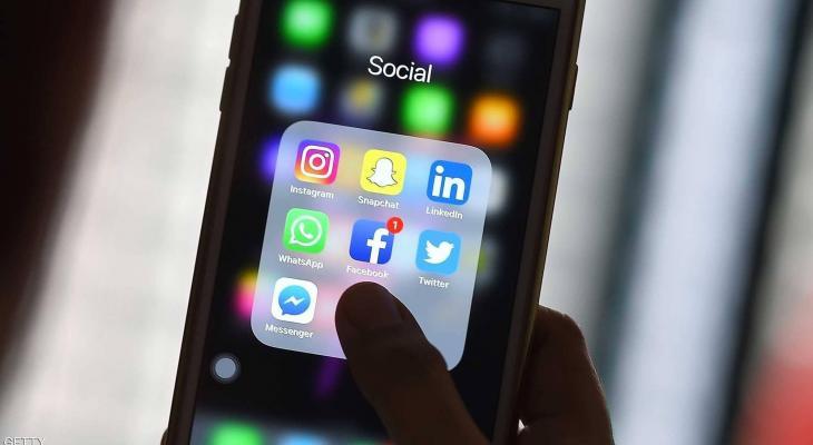 """واخيرا : حيلة سرية لتشغيل """"الوضع الليلي"""" في فيسبوك """"ماسنجر"""""""