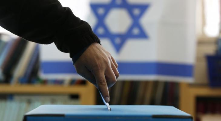 الانتخابات الاسرائيلية