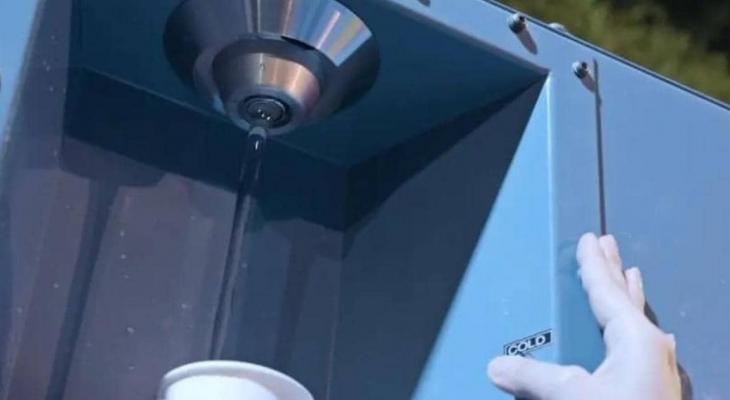 """ابتكار: يحول """"الهواء"""" العادي إلى """"ماء"""" نقي"""