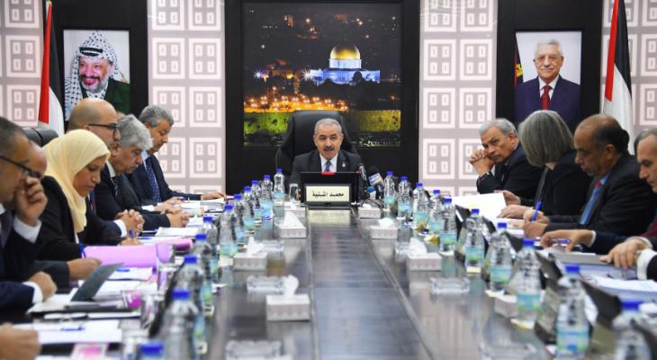 الحكومة الفلسطينية برئاسة محمد اشتيه