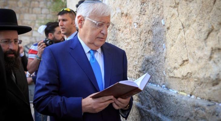"""سفير أمريكا لدى """"إسرائيل"""" يتحدث عن """"صفقة القرن"""".. وعريقات يُعقب!"""