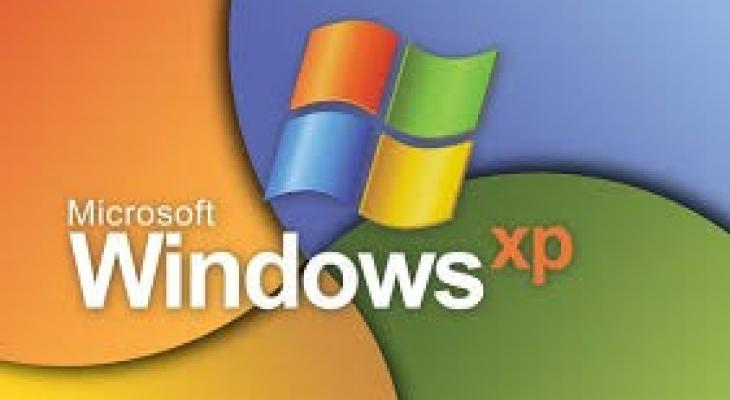 """""""مايكروسوفت"""" تطلق رصاصة الرحمة على """"ويندوز إكس بي"""" 45zUW"""