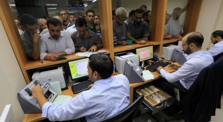 مالية غزة تكشف موعد صرف رواتب الموظفين عن شهر فبراير 2020