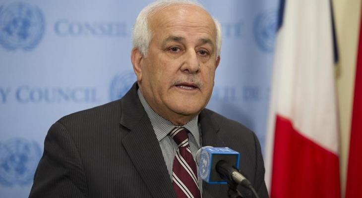 الوزير رياض منصور