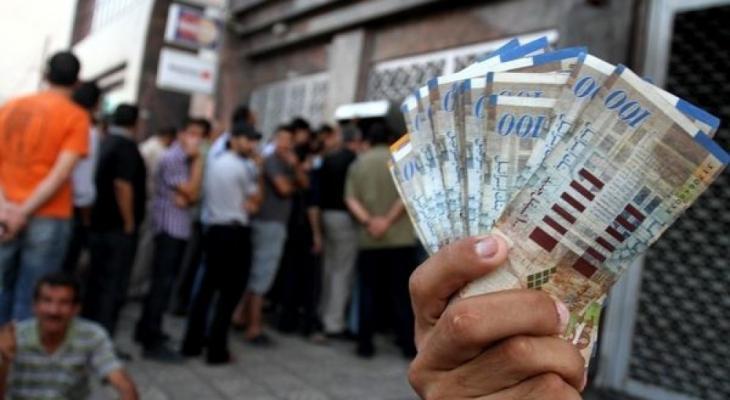 داخلية غزة تُعلن موعد صرف رواتب برنامج التشغيل المؤقت عن شهر مارس
