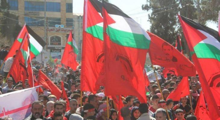 الجبهة الديمقراطية لتحرير فلسطين.jpg