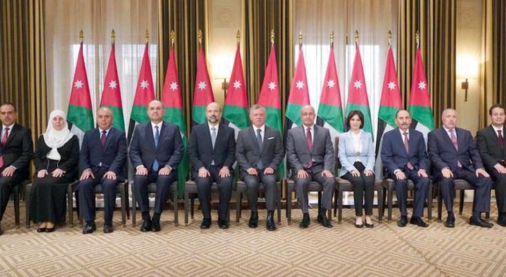 بالأسماء: تعديل جديد على الحكومة الأردنية شمل 8 وزارات