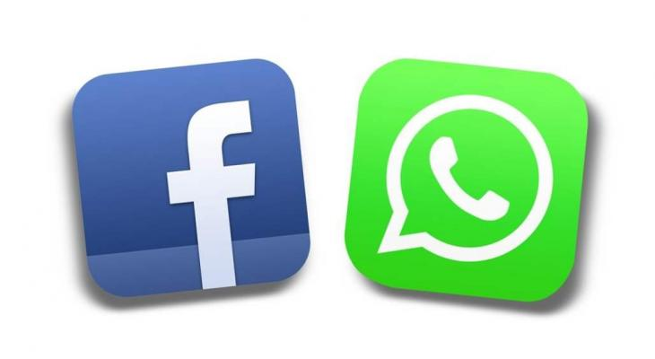 واتساب تختبر ميزة جديدة على فيسبوك