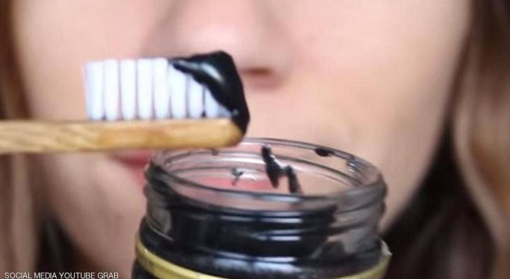 فوائد الفحم في تنظيف الأسنان