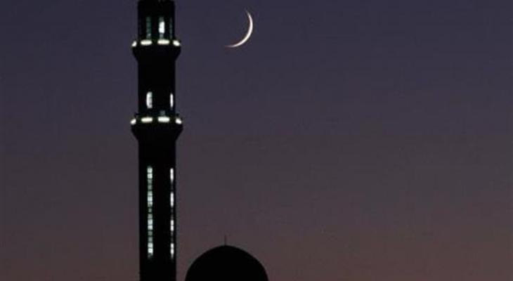 المحكمة العليا السعودية تدعو إلى تحري هلال رمضان الخميس المقبل وكالة خبر الفلسطينية للصحافة