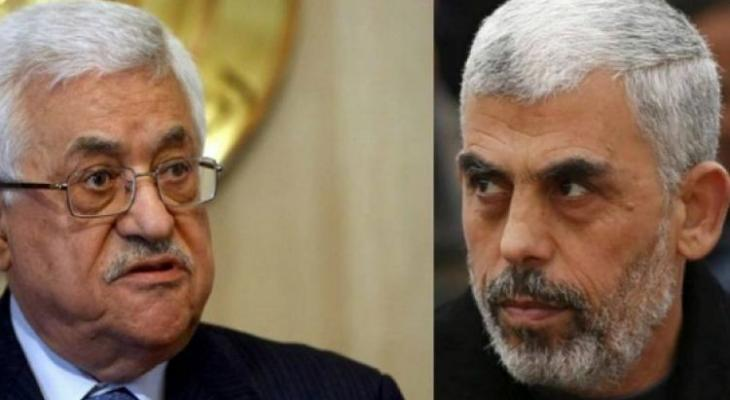عباس والسنوار