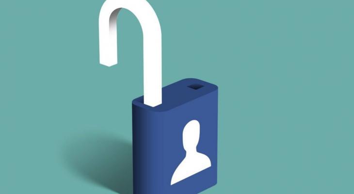 دراسة: جديدة تكشف تراجع الاهتمام بفيسبوك