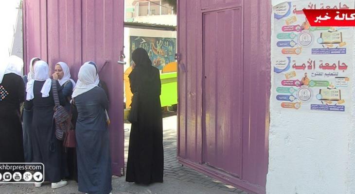 """شاهد بالفيديو: آراء طلبة الثانوية العامة في غزّة بآخر امتحانات """"توجيهي"""""""