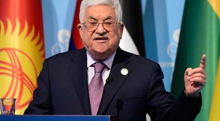 """الرئاسة: الموقف الفلسطيني الثابت سيُفشل ورشة """"البحرين"""" وكل المؤامرات"""
