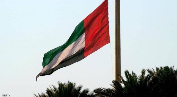 الإمارات: تشيد محطة كهرباء بقيمة 100 مليون دولار في عدن