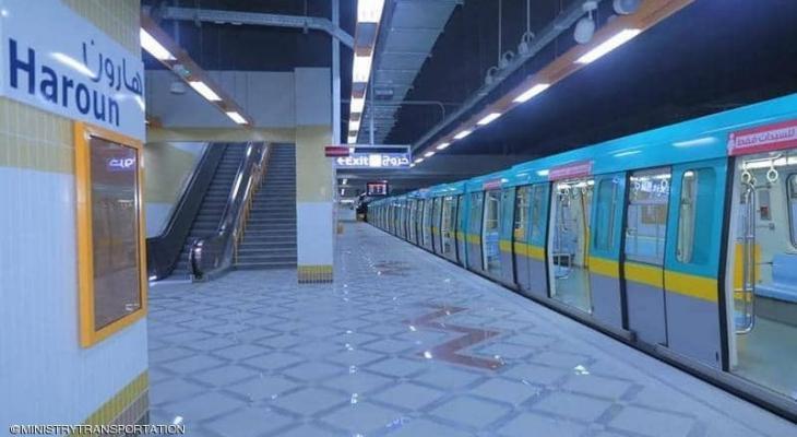 بالصور: مصر تستعد لأمم أفريقيا بمحطات مترو جديدة