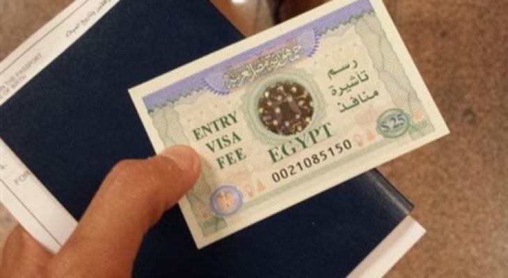 الخارجية المصرية تُعلن الانتهاء من التأشيرة الإلكترونية المخصصة لبلادها