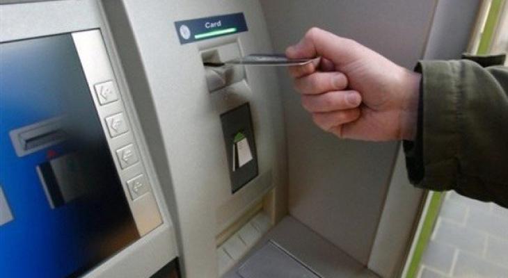 سرقة بنك