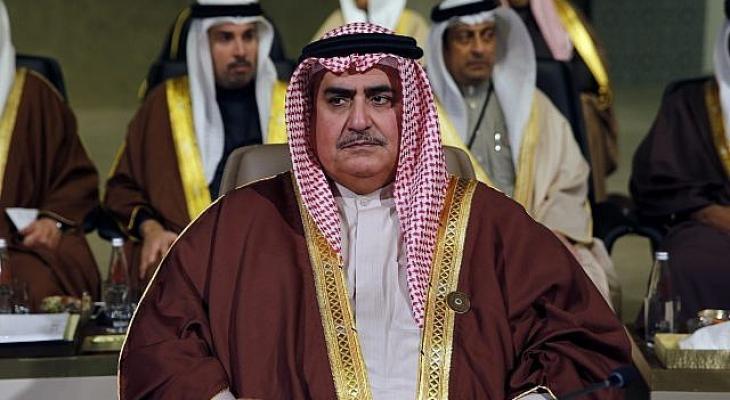 وزير خارجية البحرين