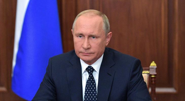 بوتين.