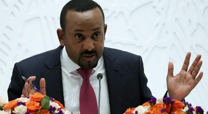 رئيس حكومة ولاية إثيوبي