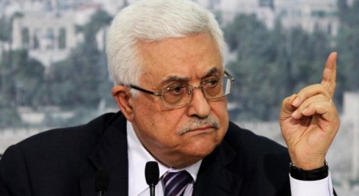 """صحيفة عبرية تكشف عن رفض الرئيس """"عباس"""" هذا المقترح لحضور مؤتمر البحرين!!"""