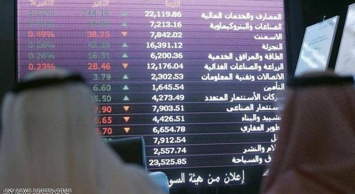 """ارتفاع الأسهم """"السعودية""""وهبوط لمؤشر قطر"""