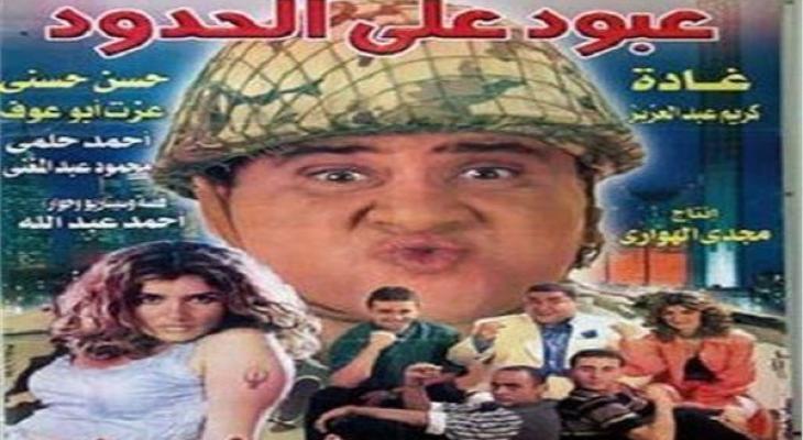 علاء ولي الدين
