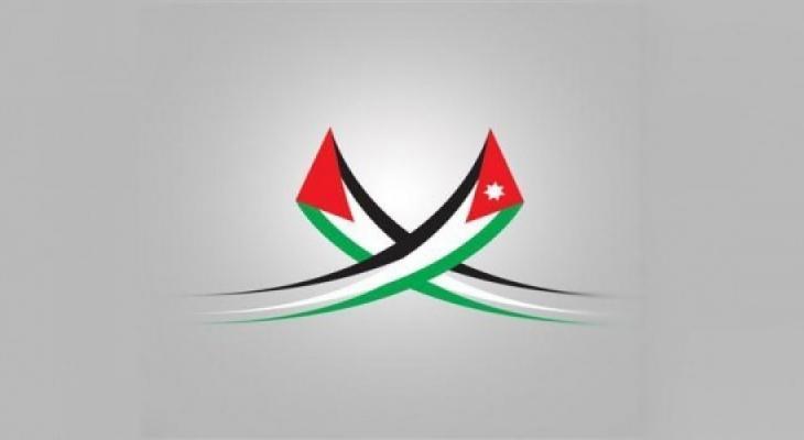 فلسطين والاردن.jpg