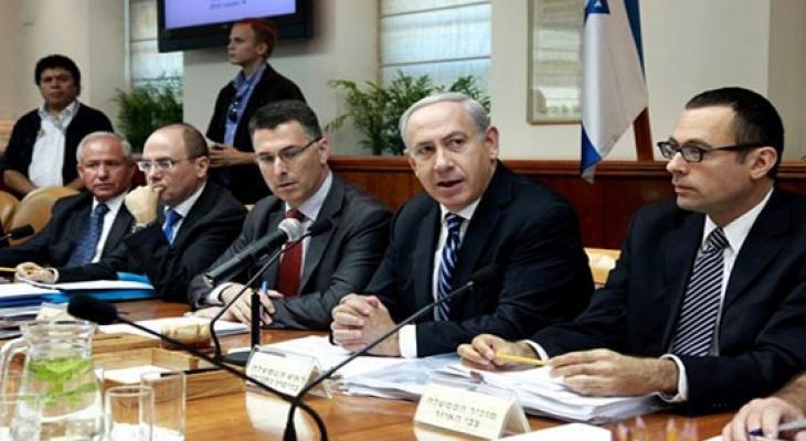 الكابينت الإسرائيلي