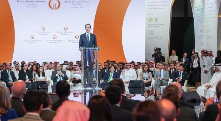 مؤتمر البحرين